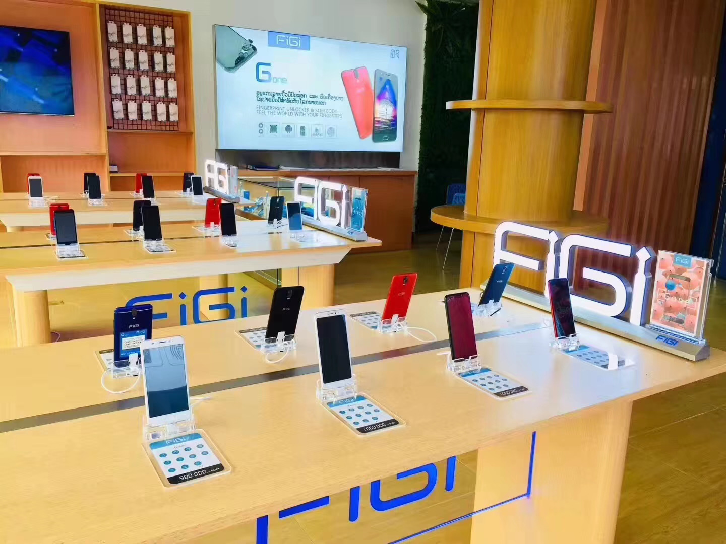 FIGI Mobile Launches in South-east Asia
