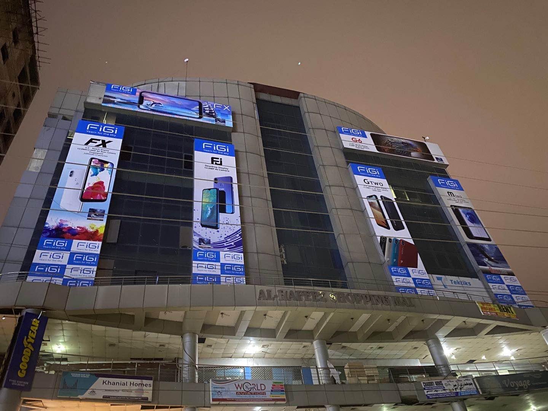 FIGI Mobile- Pakistan